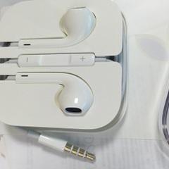 拍下78包邮苹果6耳机原装保真